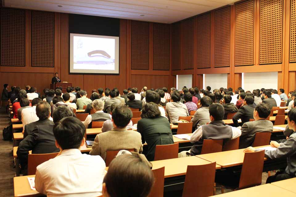 i u00b2cner seminars    symposiums