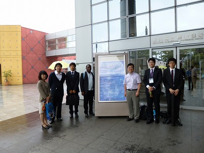 "We have participated in ""第52回化学関連支部合同九州大会""."