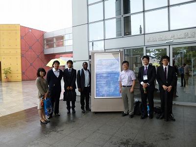 第52回化学関連支部合同九州大会に参加しました。