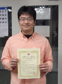 At 5 CSJ chemistry Festa, Fujisaki(M2) was awarded the Best Poster Presentation Award.