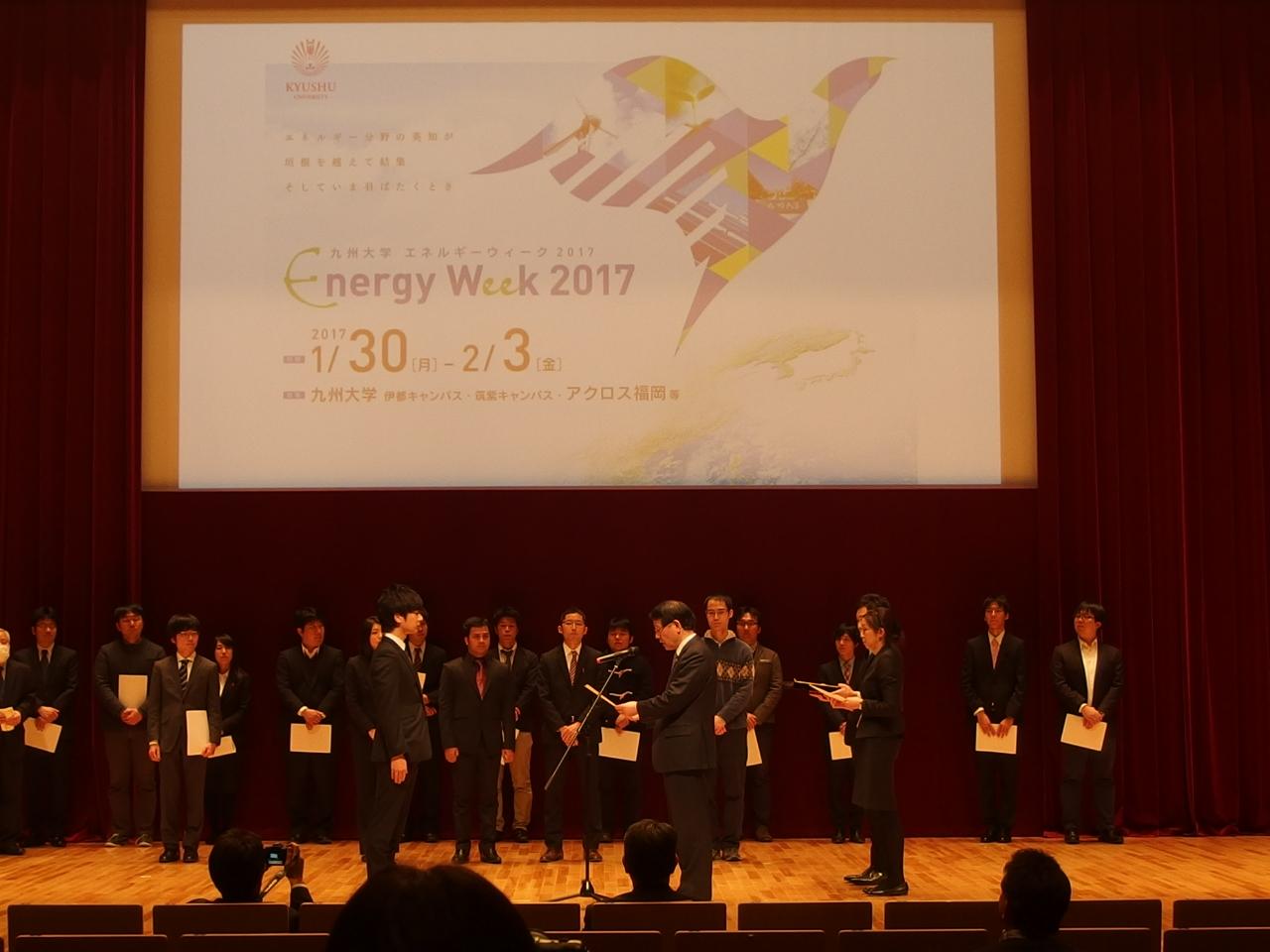 博士課程1年の高村くん(工学府水素エネルギーシステム専攻)が、九州大学エネルギーウィーク2017にて、銀賞を受賞しました。
