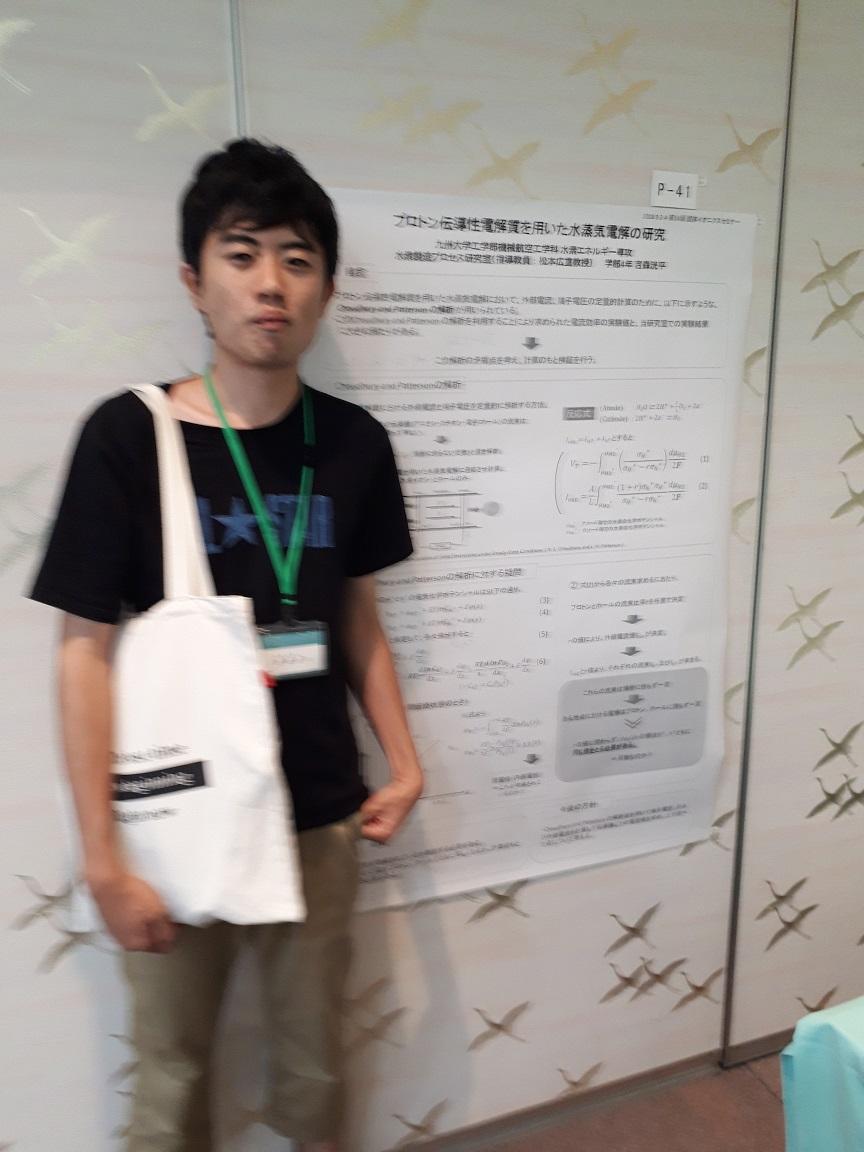 We attended the 14th Solid State Seminar @ Niigata Prefecture (Yuzawa). Participants were Professor Matsumoto, Fujisaki (D3), Furukawa (M2) and Yoshimori (B4).