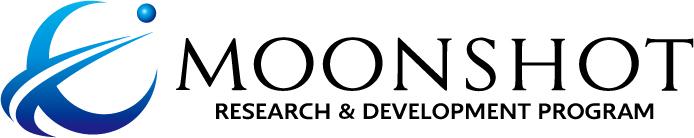 国立研究開発事業 科学技術振興機構 ムーンショット型研究開発事業