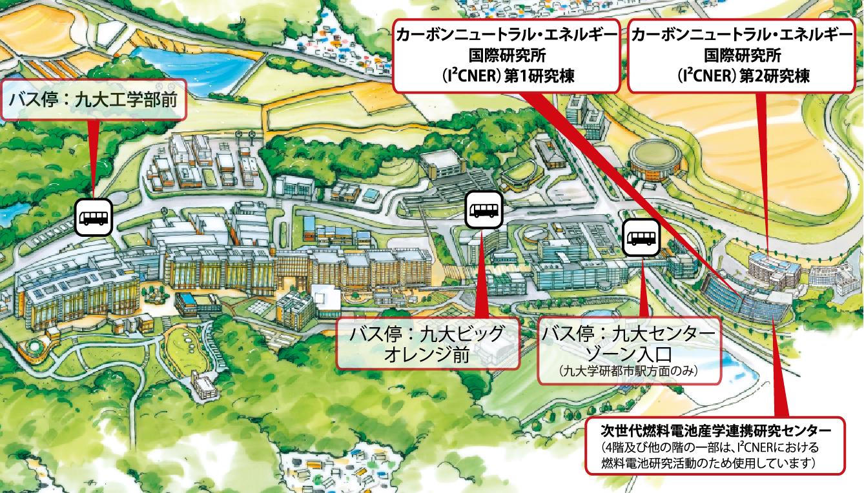 アクセス, コンタクト|九州大学 カーボンニュートラル・エネルギー ...